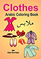 Clothes Coloring Book