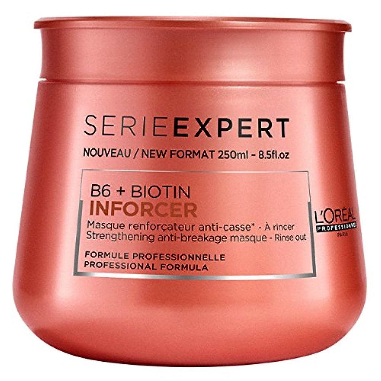 驚いたことにせっかち事前L'Oreal Serie Expert B6 + Biotin INFORCER Strengthening Anti-Breakage Masque 250 ml [並行輸入品]