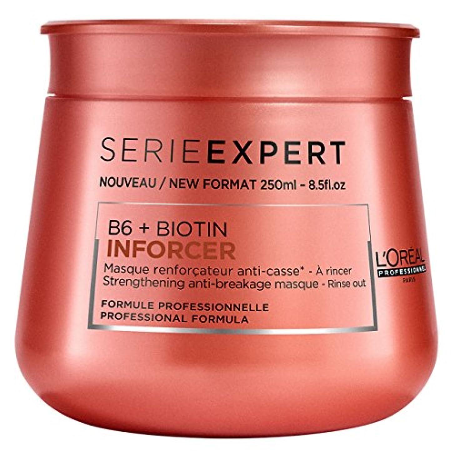 中毒飼いならすまろやかなL'Oreal Serie Expert B6 + Biotin INFORCER Strengthening Anti-Breakage Masque 250 ml [並行輸入品]