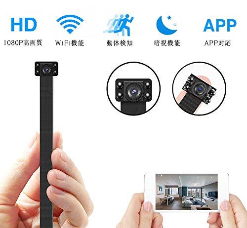 Yilutong 小型カメラ Wifi ...