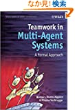 Teamwork in Multi-Agent Systems: A Formal Approach (Wiley Series in Agent Technology)