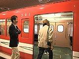 ビデオクリップ: 昭和43年 国鉄165系