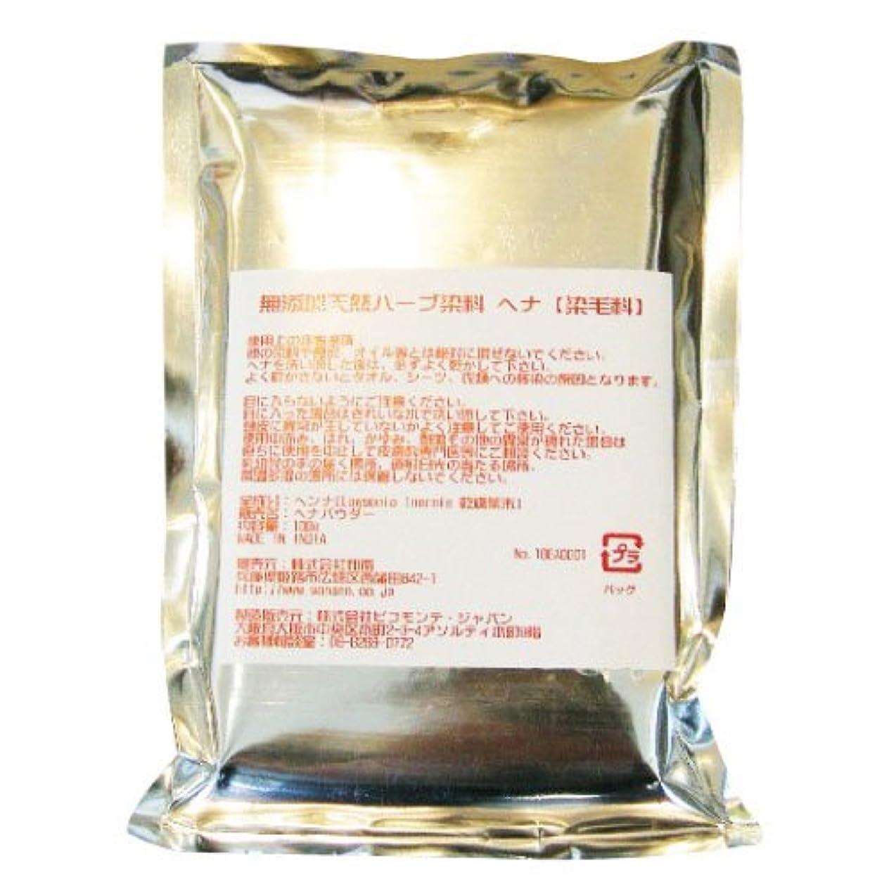 テンション切手アーサー無添加天然ハーブ染料【染毛料】ヘナ 100g×5(計500g)