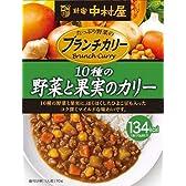 新宿中村屋 ブランチカリー 10種の野菜と果実のカリー 170g×5個