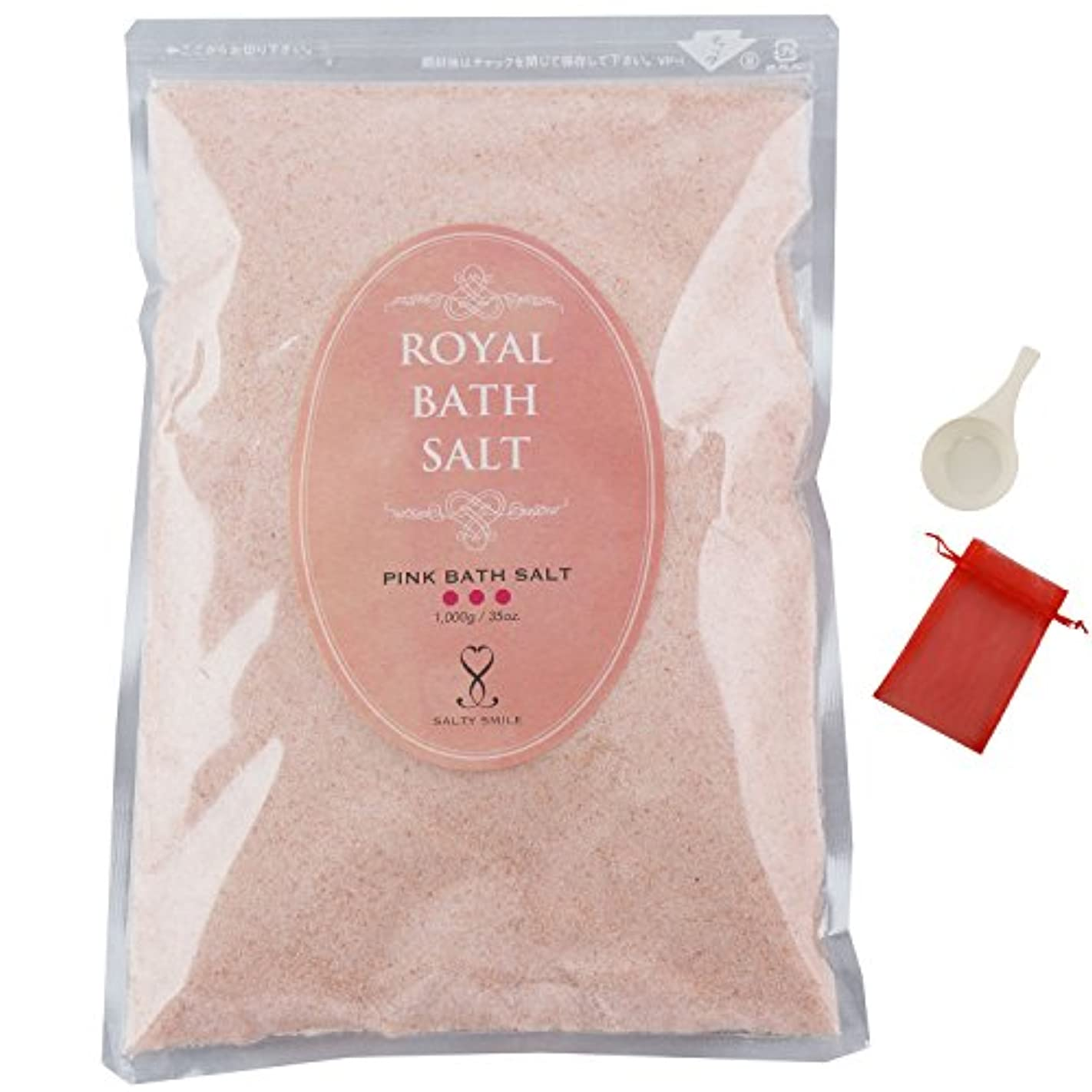 ロイヤルバスソルト ピンクパウダー 岩塩 ROYAL BATH SALT (1,000g【1㎏】)