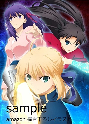 Fate/stay night [Unlimited Blade Works](第2期)