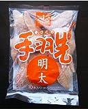 博多食材工房 冷凍/業務用 手羽先明太子(10本入) 067-531 p