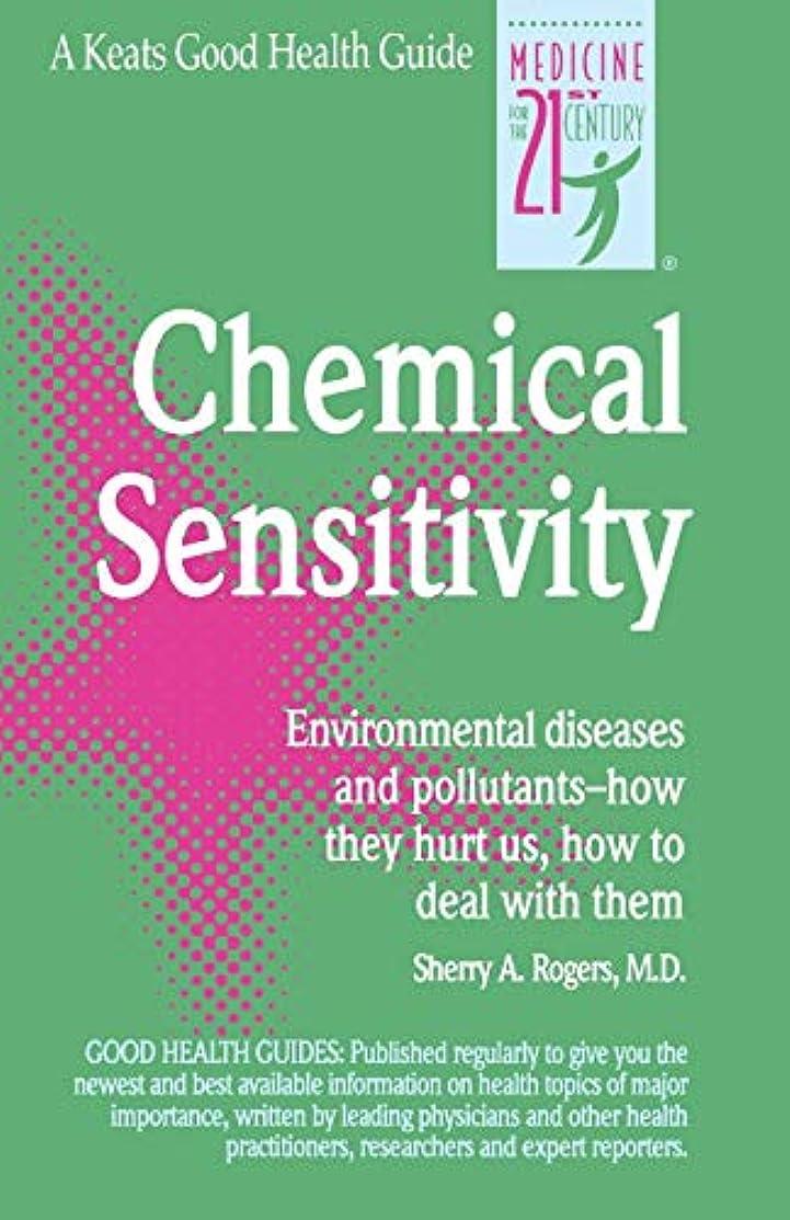 狂ったパーツを必要としていますChemical Sensitivity (Keats Good Herb Guide)