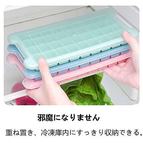 良品優選『シリコン製氷皿』