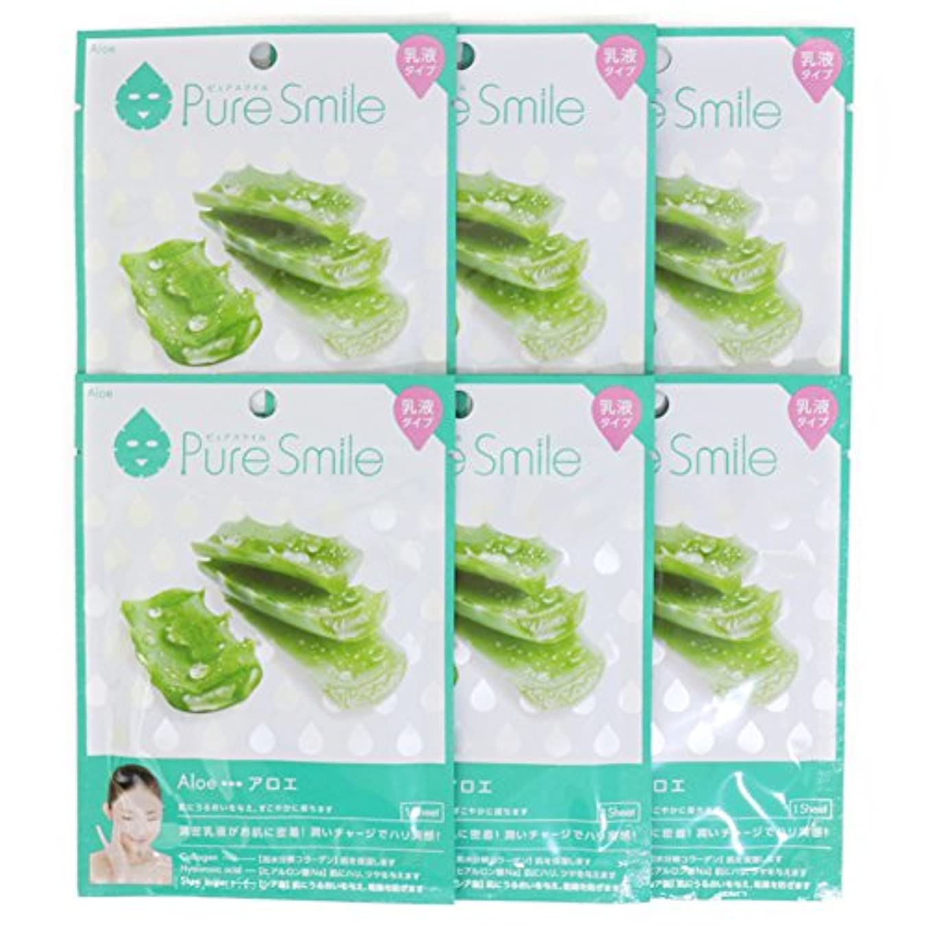 宅配便泥棒作成するPure Smile ピュアスマイル 乳液エッセンスマスク アロエ 6枚セット