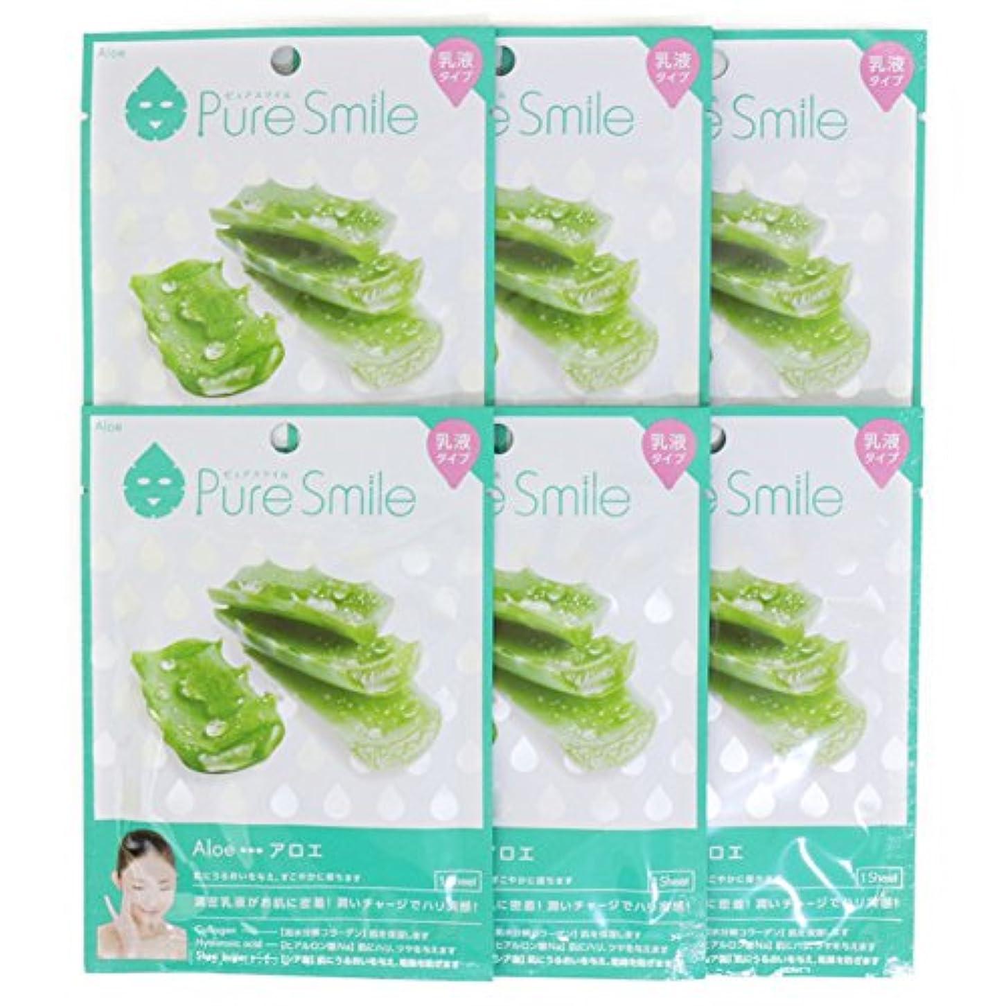 Pure Smile ピュアスマイル 乳液エッセンスマスク アロエ 6枚セット