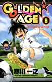 GOLDEN★AGE(6) (少年サンデーコミックス)