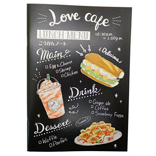 [해외][교환 일기] A5 교환 노트 | 2017AW LOVE CAFE 카미 오 재팬 귀여운 문구 용품 판매/[Exchange diary] A5 Kokan notebook | 2017AW LOVE CAFE Camio Japan cute stationery goods mail order mail order