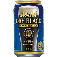 アサヒ スーパードライ ―ドライブラック― 缶 350ml