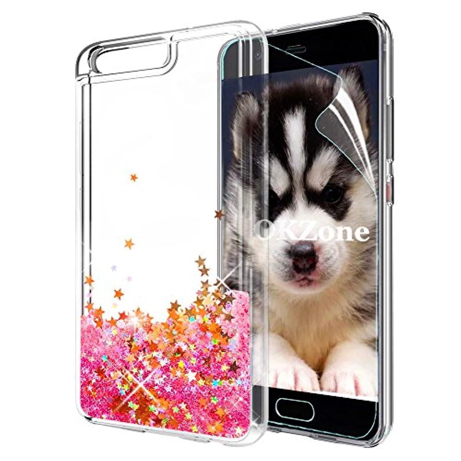 正当化する周波数改善するOKZone Huawei P10 ケース HDスクリーンフィルム付き キラキラ キレイ ファッション リキッド流砂 3D 輝き かわいい 透明 TPU ゲルシリコーン 耐衝撃ボディ 全面保護 落下防止 ファッション Huawei P10 適用 (レッドスター)