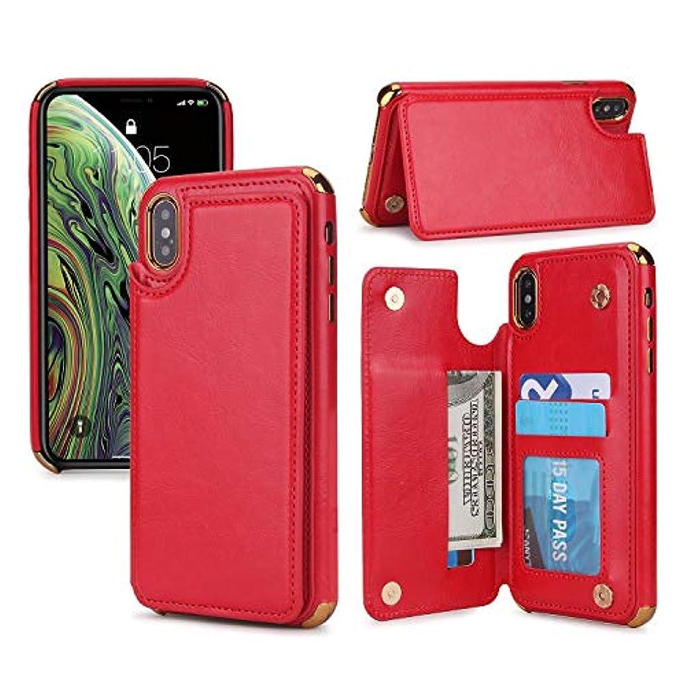 当社遺棄された降臨iPhone XS電話バッグ、TABCase高品質PUレザーキックスタンドカードスロットウォレットセット、ダブルマグネットバックル、耐久性のあるショックカバー5.8インチiPhone XS/ Xのフルエッジドロップ保護 (iPhone X/XS,赤)