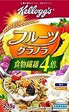 ケロッグ フルーツグラノラ 食物繊維4倍 215g×5個
