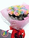 プリザーブドフラワー レインボーローズ パステル ダーズンローズ 12本の花束 プロポーズ ブライダル 記念日