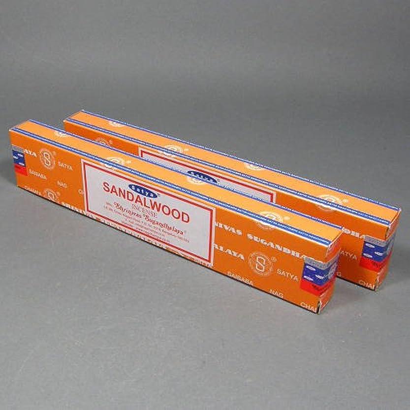 る潜む慣らすSatyaサンダルウッドお香スティック、2 x 15グラムボックス、合計30グラム – (in109 )