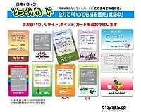 【10,000枚 @67】 リライトカード(書き換え式ポイントカード)を格安で制作します お店や医院で今お使いのカードそのままでも 一部変更でも可能 【ロイコ式RO-10000】