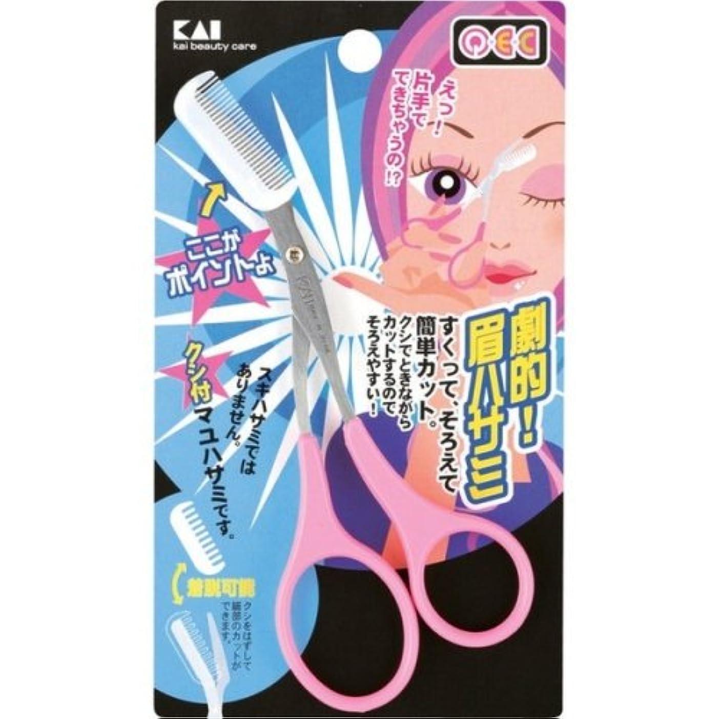 既にお嬢ピザKQ-0977 Q?E?C クシ付きマユハサミ ピンク