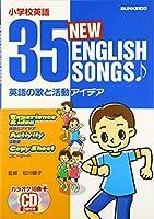 小学校英語 英語の歌と活動アイデア 35 NEW ENGLISH SONGS