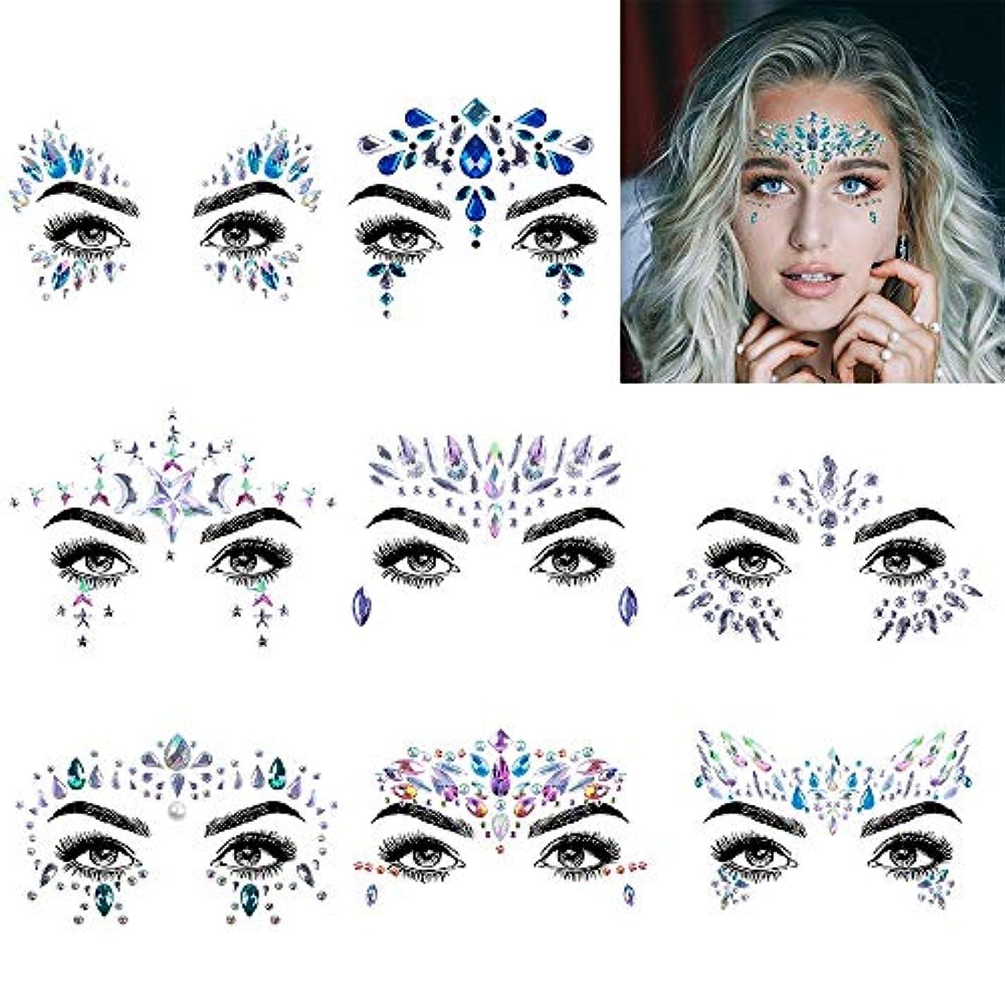 ピジンハウス旋律的Face Jewels Glitter Temporary Tattoo, 8 Pcs Body Rhinestone Jewelry Stickers Crystal Mermaid Eyes Tears Gems Stones...