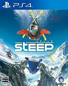 スティープ - PS4