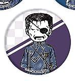 【キング・ブラッドレイ】缶バッジ 鋼の錬金術師 FULLMETAL ALCHEMIST 02 グラフアートデザイン