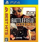 EA BEST HITS バトルフィールド ハードライン - PS4
