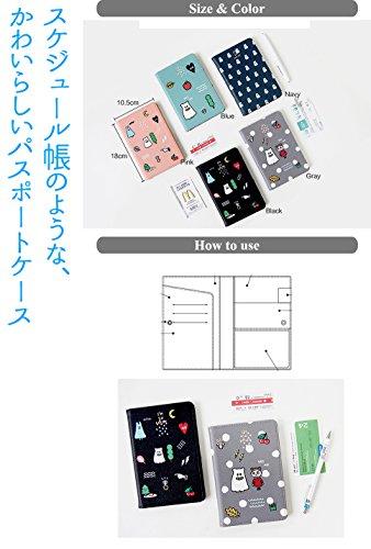 【LudusFelix】パスポートケース パスポートカバー 旅行用品 航空券・チケット・小物すっきり収納 レディース 全3色 (ブラック)