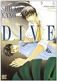 DIVE (バンブーコミックス 麗人セレクションDX)