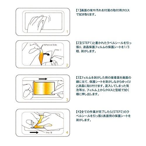【2枚セット】 Xperia Tablet Z 液晶保護フィルム × 2 ( エクスぺリアタブレット docomo SO-03E / Wi-Fiモデル SGP312JP 10.1インチ対応) SCREEN SHIELD コーティング スクリーン シート【画面保護】