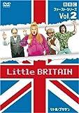 Little BRITAIN/リトル・ブリテン ファースト・シリーズ Vol.2 [DVD]