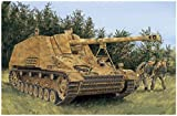 ドラゴン 1/72 第二次世界大戦 ドイツ軍 Sd.Kfz.164 ナースホルン NEOトラック付属 プラモデル DR7626