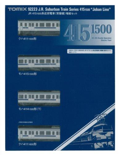 Nゲージ車両 415 1500系近郊電車 (常磐線) 増結4両セット 92223