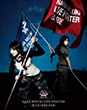 NANA MIZUKI LIVE FIGHTER BLUE×RED SIDE [Blu-ray]