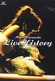 Mari Hamada Live History 1985~1992 [DVD] 画像