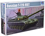 トランペッター 1/35 ソビエト軍 T-72B 主力戦車
