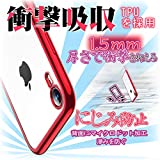 【Humixx】 iPhone XR ケース iPhone XR バンパー [ メタリック 水洗い可 ] [ ワイヤレス充電 対応 ] [ 薄型 軽量 ] [ 気泡防止 擦り傷防止 ] [ おしゃれ 高級感 ] アイフォンXR用耐衝撃カバー ( iPhone XR , レッド ) 画像