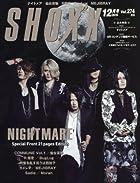 SHOXX(ショックス) 2015年 12 月号 [雑誌](在庫あり。)