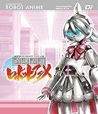 直球表題ロボットアニメ vol.2[Blu-ray/ブルーレイ]