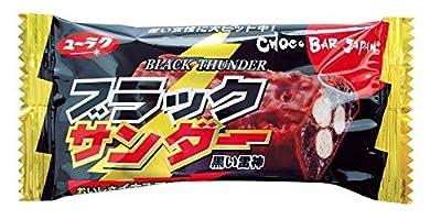 ブラックサンダー リニューアル 黒い雷神に関連した画像-07