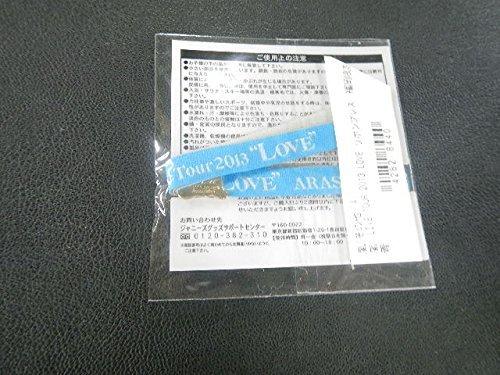 嵐 公式グッズ LIVE TOUR LOVE リボンブレス 【福岡】会場限定