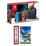 Nintendo Switch 本体 (ニンテンドースイッチ) 【Joy-Con (L) ネオンブルー/ (R) ネオンレッド】+Xenoblade2|オンラインコード版