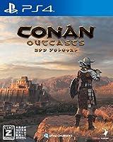 【PS4】コナン アウトキャスト【パッケージ版早期購入特典】 「コナンのアトランティスの剣」 (封入) 【パッケージ版購入特典】サバイバル・ガイドブック 32P (封入) 【CEROレーティング「Z」】