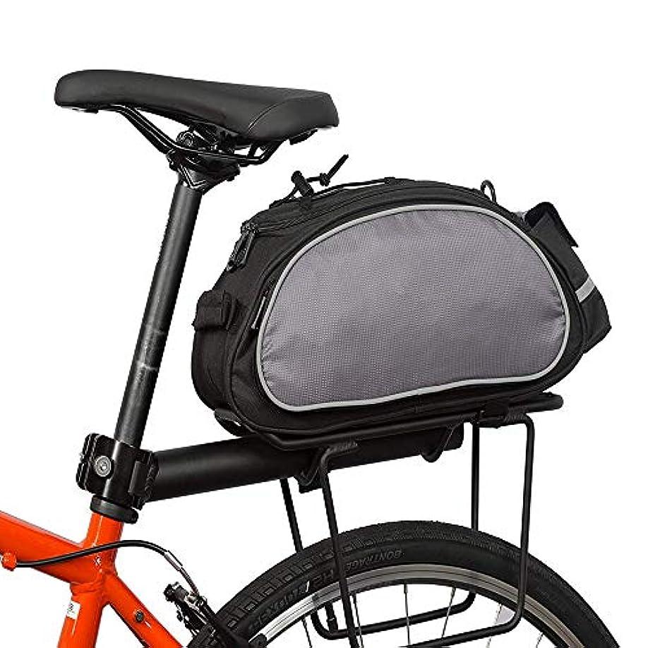 階ビン同種の自転車パニエトランクバッグ、サイクリングトリップ用大容量自転車後席パニエフィット 坚しっかり大容量 (色 : Black+gray)