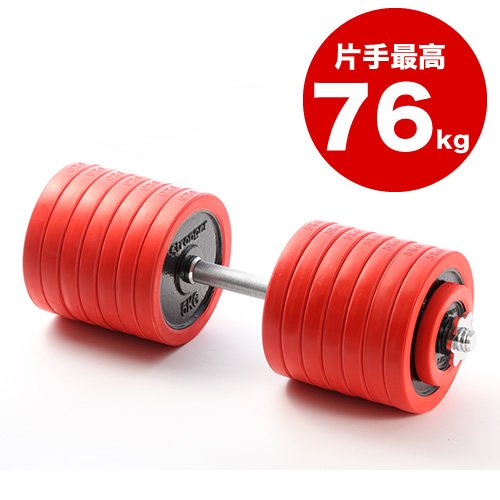 PURE RISE(ピュアライズ) 単品 シャフト 650mm
