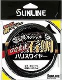 サンライン(SUNLINE) ハリス 磯スペシャル 石鯛 口白鬼憧 鋼 10m 36号×7 ガンメタブラック