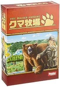 クマ牧場 日本語版